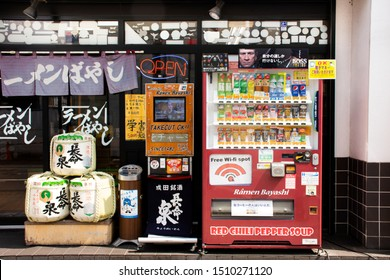 TOKYO, JAPAN - MARCH 31 : Vending automatic machine for buy water and soft drink in Naritasan Omote Sando or Narita old town at Chiba Prefecture on March 31, 2019 in Tokyo, Japan