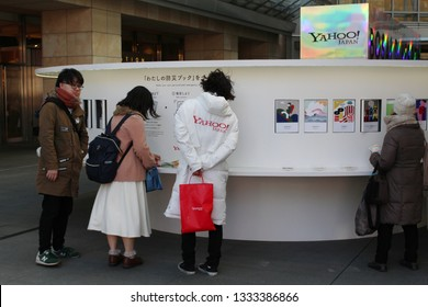 TOKYO, JAPAN - March 8, 2019: View of Yahoo! Japan's Bosai Diversity disaster preparation event in Roppongi Hills.