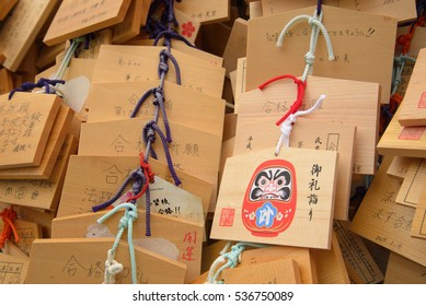 Tokyo, Japan - March 9, 2015: Wall of Ema, wishing wooden plaques in Japan