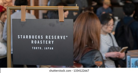 TOKYO, JAPAN - MARCH 9TH, 2019. Close up view of Starbucks Reserve Roastery signage.