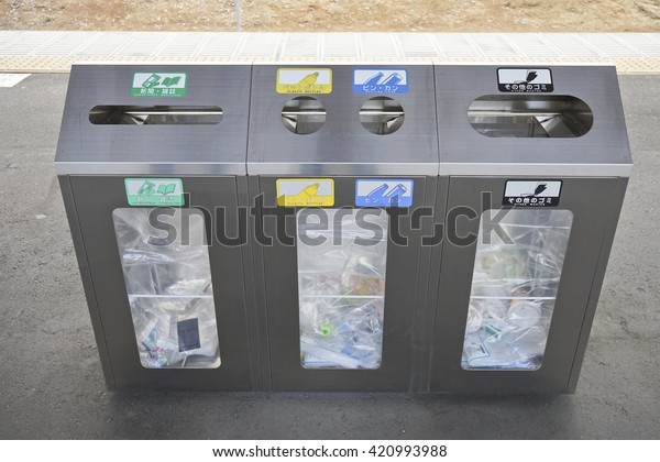 Tokyo Japan May 1 2016 Recycling Stock Photo (Edit Now) 420993988