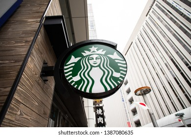 Tokyo, Japan - May 1, 2019: Starbucks Corporation is an American coffee company and coffeehouse chain. Starbucks was founded in Seattle, Washington in 1971.