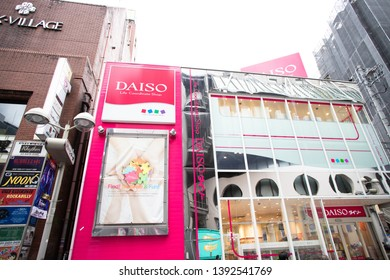 Tokyo, Japan - May 1, 2019: 100 yen store Daiso Industries is a large franchise of 100-yen shops founded in Japan. Its headquarters are in Higashihiroshima, Hiroshima Prefecture.