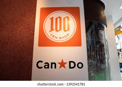Tokyo, Japan - May 1, 2019: 100 yen store KANDU / CAN DO is a company that operates a 100 yen shop chain