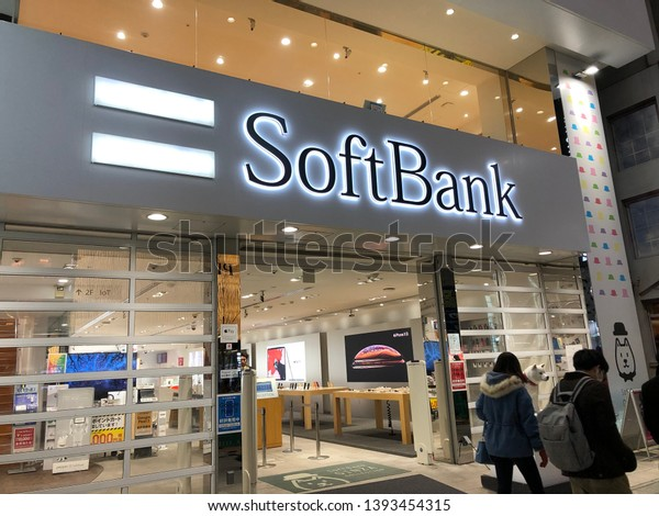 TOKYO, JAPAN - May 1, 2019: SoftBank Group Corp. is a Japanese conglomerate holding company. The company owns stakes in Alibaba, Slack, Uber, WeWork and Compass. It runs Vision Fund. Masayoshi Son.