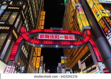 Tokyo, Japan - May 11, 2019: Night life in Kabukicho, the entertainment and red-light district in Shinjuku.