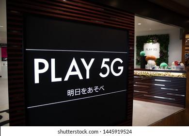 Tokyo, Japan - May 11, 2019 :PLay 5G information shop in Tokyo Skytree in Tokyo, Japan.