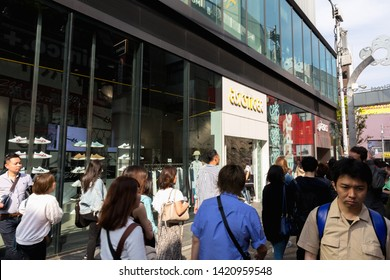 TOKYO, JAPAN - MAY 12, 2019 : Asics Tiger shop in in Harajuku. Asics is a Japanese multinational company which produces footwear and sports equipment.