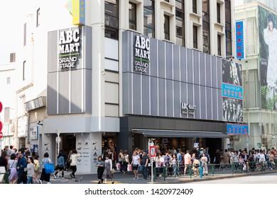TOKYO, JAPAN - MAY 12, 2019 :ABC-Mart popular shoe shop at Omotesando, ABC-Mart is a Japanese footwear company, founded by Masahiro Miki.
