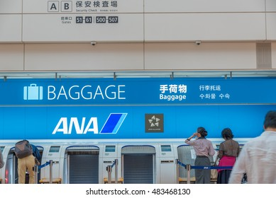 TOKYO, JAPAN - MAY 13: Terminal 2 of Tokyo International Airport in Japan on May 13, 2016. Tokyo International Airport is one of the two primary airports that serve the Greater Tokyo Area in Japan.
