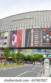 Tokyo, Japan - May 14, 2017: Yodobashi-akiba, huge electronic store, is seen from the street in Akihabara area, Tokyo, Japan