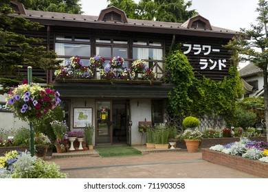 Tokyo, Japan - May 15, 2017: Entrance of flowerland decorated with colorful flowers and plants