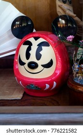 Tokyo - Japan, May 15, 2017: Daruma doll with a Mickey Mouse shape, Japanese traditional doll modeled from papier-mache,  round shape,  hollow and weighted at the bottom