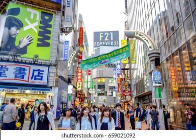 TOKYO, JAPAN - MAY 15: Crowds at the Shibuya, the famous fashion centers of Japan
