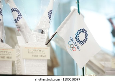Tokyo, Japan - May 16, 2018 : A photo of Olympic Game 2020 flag. In 2020, Japan will be a host for Olympic game. This is a cheering flag for the event souvenir, soft focus.