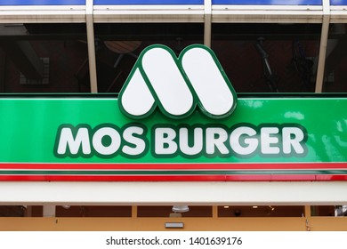 TOKYO, JAPAN - May 17, 2019: The sign on a Mos Burger restaurant in Tokyo's Kasai area.