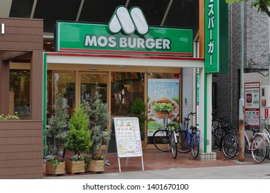 TOKYO, JAPAN - May 17, 2019: The front of a Mos Burger restaurant in Tokyo's Kasai area.