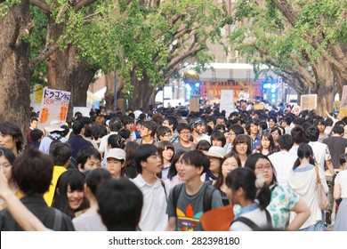 Tokyo, Japan - May 17: The crowded street at the school festival of The University of Tokyo, May 17, 2015. This school festival is known as the biggest school festival in Japan.