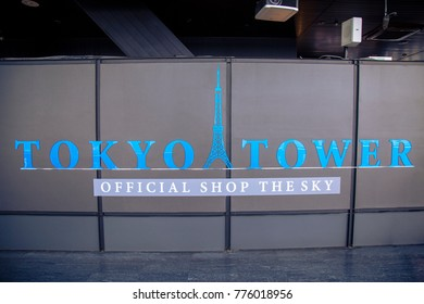 Tokyo, JAPAN - May 18, 2017: Main sign located in the observation tower of the Tokyo Tower