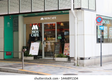 TOKYO, JAPAN - May 18, 2019: The front of the Mos Cafe restaurant in Tokyo's Yurokucho area. It is part of the Mos Burger chain of restaurants.