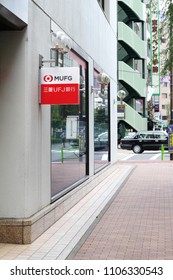 TOKYO, JAPAN - May 19, 2018: A branch of the bank Tokyo-Mitsubishi UFJ on a quiet street in Ginza, Tokyo.