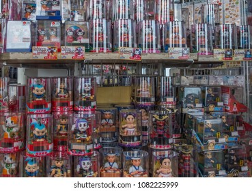 TOKYO, JAPAN - MAY 1ST 2018. Bobble head toy souvenir with Japanese characters.