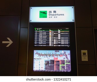 Tokyo, Japan - May 20, 2017. Departures Board of Haneda Airport in Tokyo, Japan. Haneda was the primary international airport serving Tokyo until 1978.