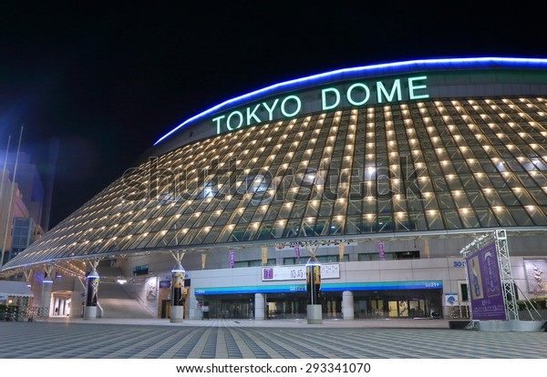 TOKYO JAPAN - MAY 22, 2015: Tokyo Dome baseball stadium night view. Tokyo Dome is a 55000 seated baseball  stadium opened in 1988.
