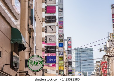 Tokyo, Japan - May 24, 2019: Japanese architecture of stacked street signs on multi-story buildings, in the beautiful Shinjuku Kabukicho neighborhood