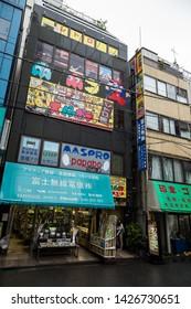 Tokyo, Japan - May 26 2016:  Super Potato, a famous retro video game store in Akihabara.