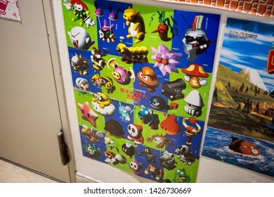 Tokyo, Japan - May 26 2016: A Super Mario RPG poster in a retro video game store in Akihabara.