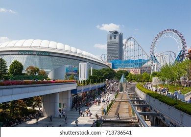 TOKYO, JAPAN - MAY 27, 2012 : General view of Tokyo Dome City, an entertainment district containing the Tokyo dome, a multi-purpose sports stadium.