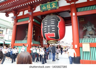 Tokyo, Japan - May 29, 2019 :The Asakusa temple, the famouse temple in Tokyo, Japan.
