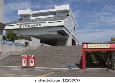 TOKYO, JAPAN - May 3, 2017:  View of the Kiyonori Kikutake-designed Edo-Tokyo museum in Ryogoku.