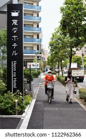 TOKYO, JAPAN - May 30, 2018: View of a sign and sidewalk outside the Henn Na Hotel in Kasai. Henn Na hotels are owned by the Japanese H.I.S. hotel chain and have robot to perform various jobs.