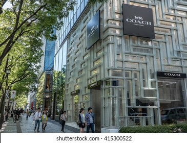 TOKYO, JAPAN - MAY 3RD, 2016. Exterior of a Coach store in Omotesando, an upscale shopping district in Tokyo.