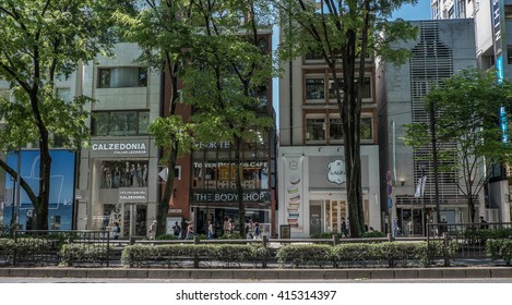 TOKYO, JAPAN - MAY 3RD, 2016. Tourists and locals walking in Omotesando, an upscale shopping district in Tokyo.