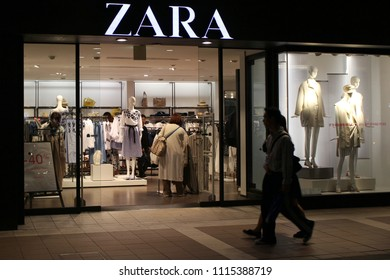 TOKYO, JAPAN - May 4, 2017: View of the front of a Zara clothes store in Toyko's Kinshicho area at night.