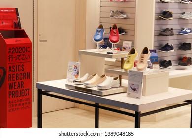 detallado diseño distintivo busca lo mejor Ascis Reborn Wear Project Images, Stock Photos & Vectors | Shutterstock