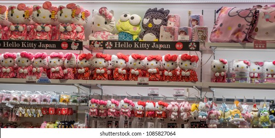 TOKYO, JAPAN - MAY 5TH, 2018. Hello Kitty toys on the shelf in a Shibuya shop.