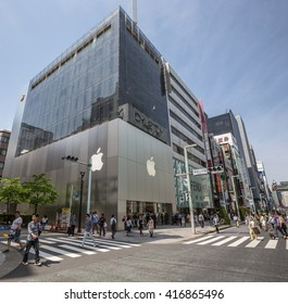 TOKYO, JAPAN - MAY 6TH, 2016. Exterior of an Apple store in Ginza, an upscale shopping district in Tokyo.