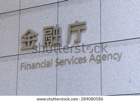 TOKYO JAPAN - MAY 8, 2015: Financial Services Agency. Financial Services Agency is a government organisation responsible for overseeing banking, securities and exchange.