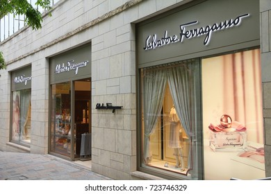 TOKYO, JAPAN - MAY 9, 2012: Salvatore Ferragamo fashion store in Tokyo, Japan. Retail sales amounted to137.6 trillion yen in Japan in 2012.