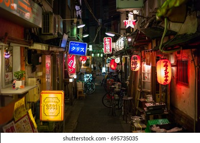 Tokyo, Japan - May 9 2017: The local neighborhood of restaurants and bars in Sangenjaya, a local area in Tokyo.