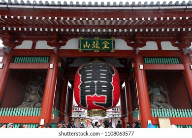 TOKYO, JAPAN - May 9, 2018: The Sensoji Buddhist Temple is the symbol of Asakusa on a rainy day