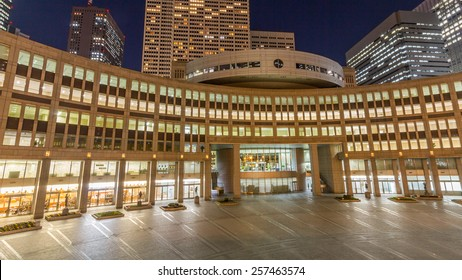 TOKYO, JAPAN - NOV 30, 2014: Tokyo Metropolitan Assembly Building. It is the prefectural parliament of Tokyo. Its members are elected every four years in 42 districts by single non-transferable vote.