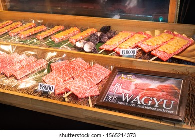 TOKYO, JAPAN - NOVEMBER 06, 2019: Wagyu beef selling in Tsukiji outer market. Wagyu or Japanese beef is any of the four Japanese breeds of beef cattle.