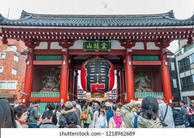 Tokyo, Japan - November 12, 2016: A lot of tourist at Sensoji Temple, an ancient Buddhist temple located in Asakusa, Tokyo, Japan