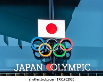 TOKYO, JAPAN - NOVEMBER 12, 2019 : Olympic symbol logo  for Olympic  Games 2021  in Tokyo, Japan.