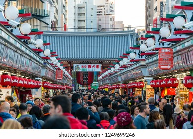 TOKYO, JAPAN - NOVEMBER 14, 2018: Day scene of Crowded people at Nakamise shopping street in Asakusa ,Tokyo prefecture, Japan